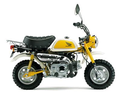 50cc-monkey